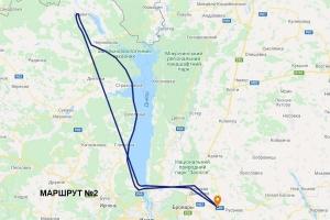 Полет в Чернобыль